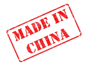 Made in China - inscription on Red Rubber Stamp.